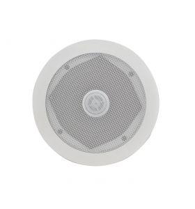 Adastra 5 Ceiling Speakers With Directional Tweeter